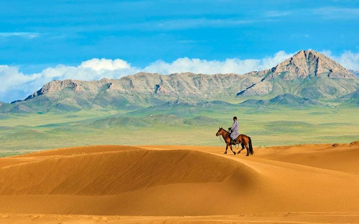 Zavkhan, Mongolia