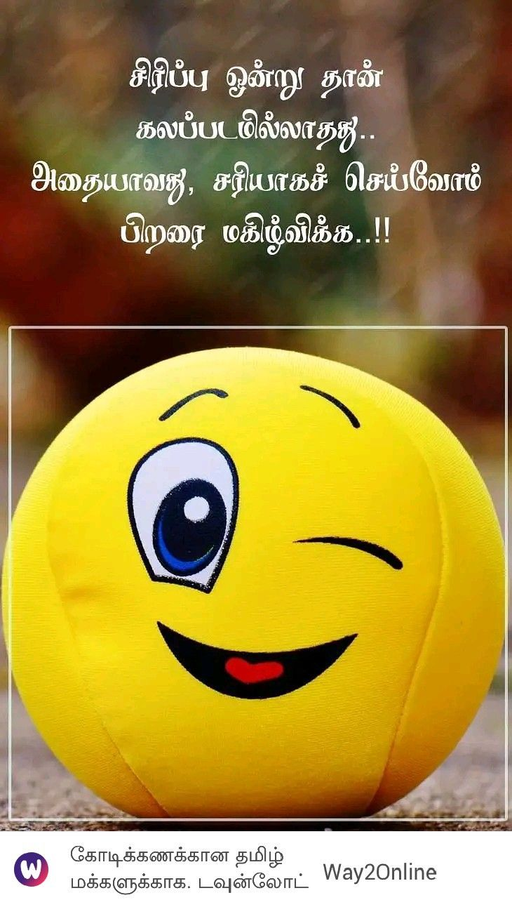 Pin By Lavanya On A Tamil Quotes Dp For Whatsapp Whatsapp Dp Images Stylish Dp
