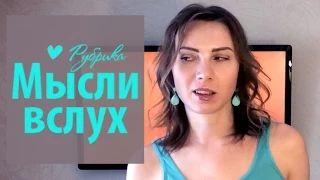 Ksenia Yukhanova - YouTube