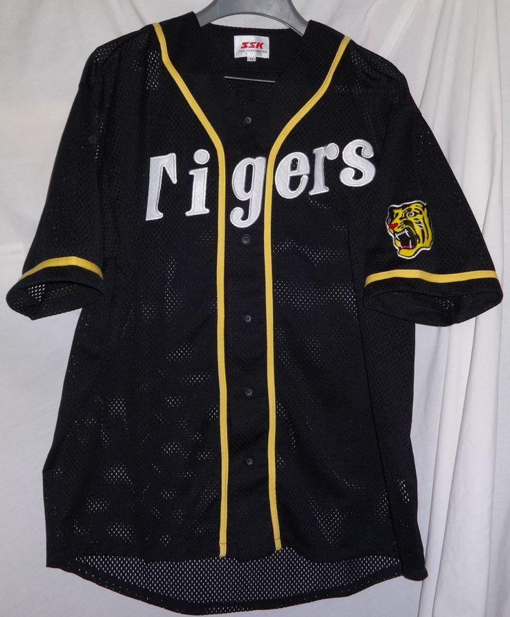 Vintage HANSHIN TIGERS Nippon Professional Baseball NPB Jersey Sz XL SSK