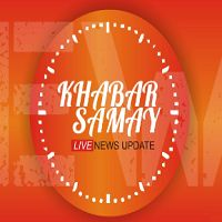 Khabar Samay is a news agency based in Siliguri, India. Its main focus is the production of independent news and analysis about events and processes affecting economic, social, and political development. Through Khabarsamay, you can keep an eye on the latest business news and finanace news.  You can also check quotes on equities, bonds, forex, commodities, etc.