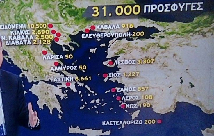 On 5th March, the estimated number of refugees/migrants in Greece.