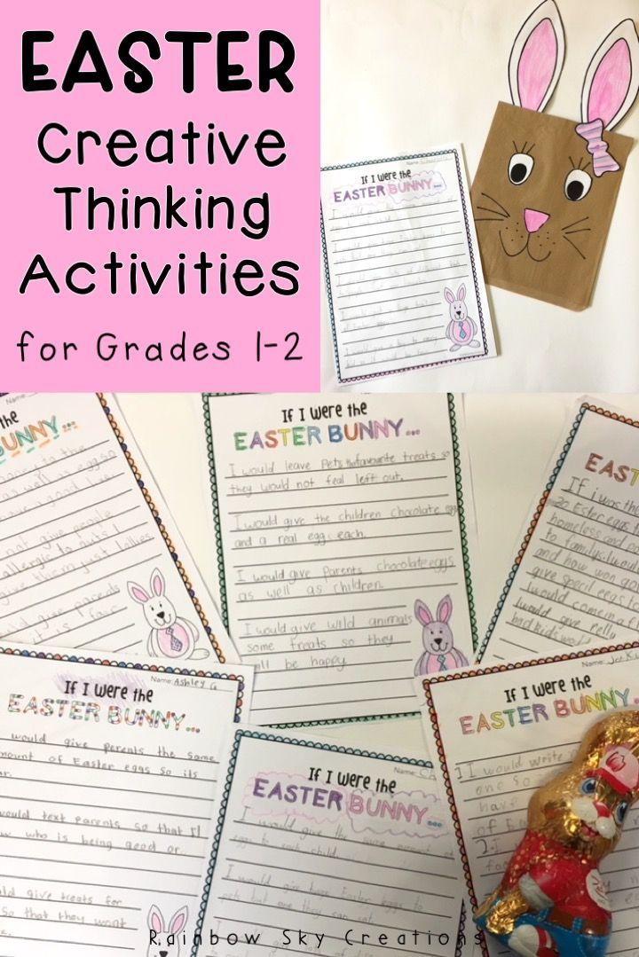These Easter activities for kids will get your first grade and second grade students thinking creatively while having fun. These fun, easy, no prep printables are perfect for non Christian Easter lessons and are designed on blooms taxonomy. Click the link to check them out {1st grade, 2nd grade, Grade 1, Grade 2, Year 1, Year 2, homeschool) #rainbowskycreations