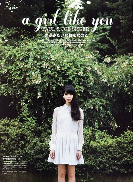 小松菜奈 Nana Komatsu Japanese Model, Actress