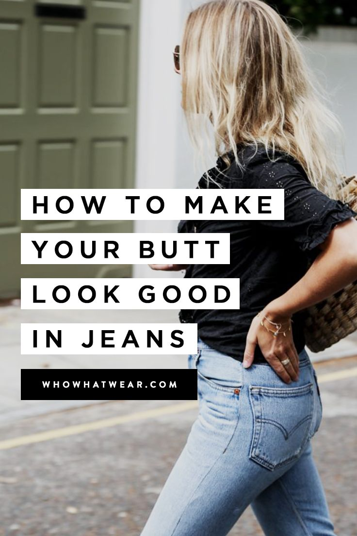 the secret to making your butt look good in jeans