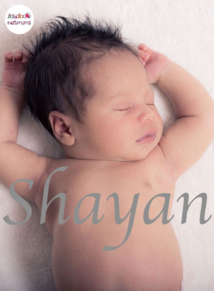 Traditionally in the Muslim faith, babies are named on the seventh day after  their birth and the whole family decide on the name together. The meaning of the name is very important and often favour names that honour the prophets.