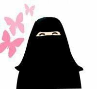 I ♥ my Niqab