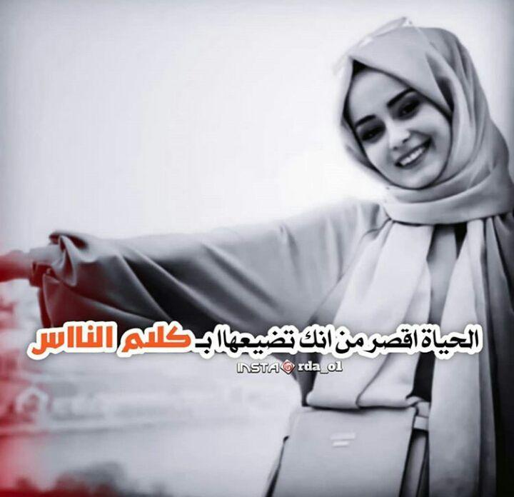 منوعات ندوشة Movie Quotes Funny Beautiful Arabic Words Weather Quotes