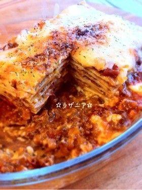 ☆ラザニア☆ by ☆栄養士のれしぴ☆ [クックパッド] 簡単おいしいみんなのレシピが245万品