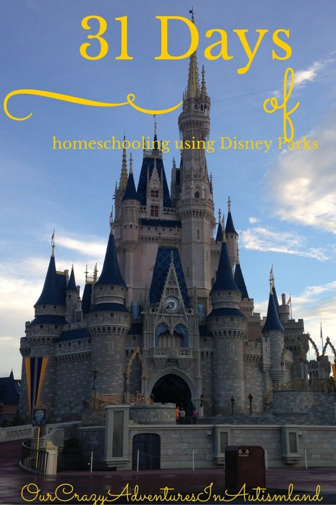 """31 days of homeschooling using Disney parks aims to show you how to homeschool your child at the happiest place on earth. As I have done previously, I am joining in the Nester's challenge to post every day this month. After my wonderous adventures at Walt Disney World recently, a thought occurred to me. Why...<a href=""""http://ourcrazyadventuresinautismland.com/31-days-of-homeschooling-using-disney-parks/"""">Read More »</a>"""