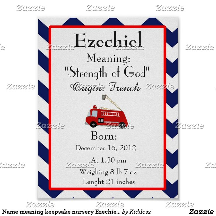 9 best first name meaning gifts images on pinterest keepsakes baby name meaning keepsake nursery ezechiel name poster negle Image collections