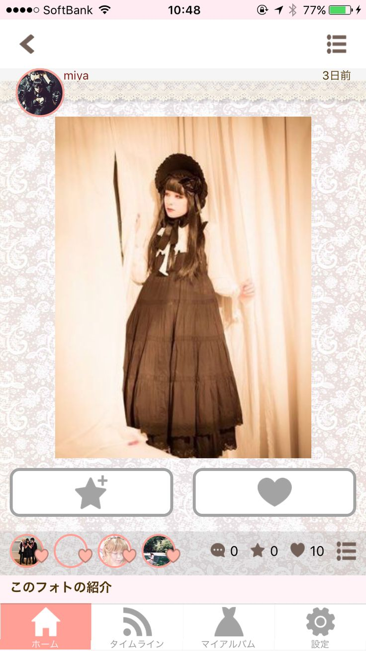 ☆ IOS application☆ Alice Holic ☆  Alice Holic is an app made for everyone who…