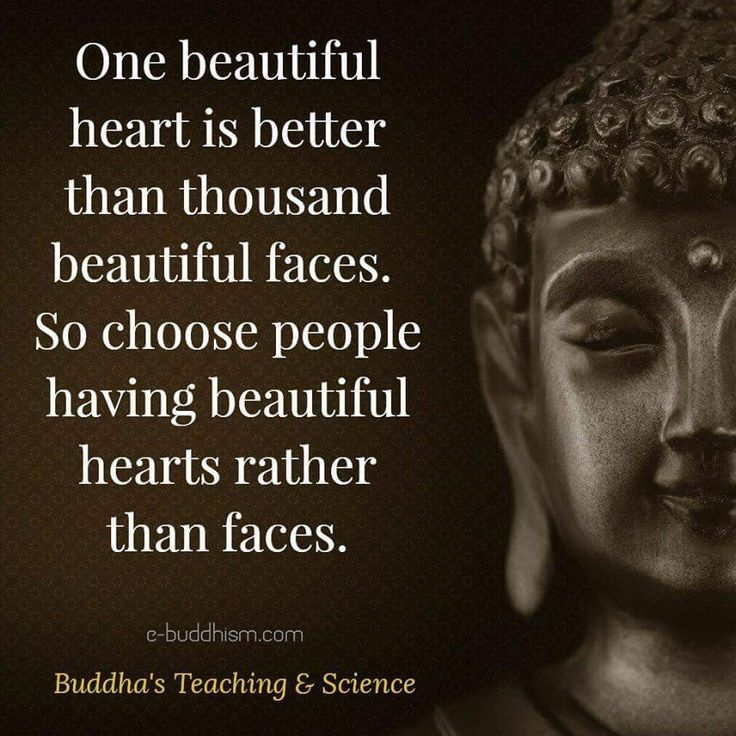 find the beautiful hearts