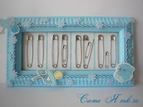 МК: сувенир рамка на рождение ребенка из булавок 12