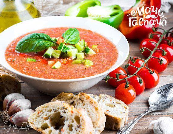 Конкурс рецептов «Мачо Гаспачо: готовим летний суп»