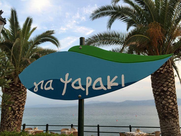 """Welcome at """"Gia Psaraki"""" #restaurant! #ThermaeSylla"""