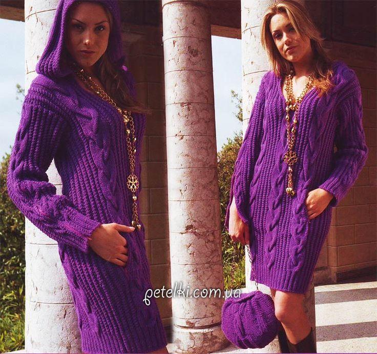 Теплое платье с капюшоном спицами + сумочка. Описание