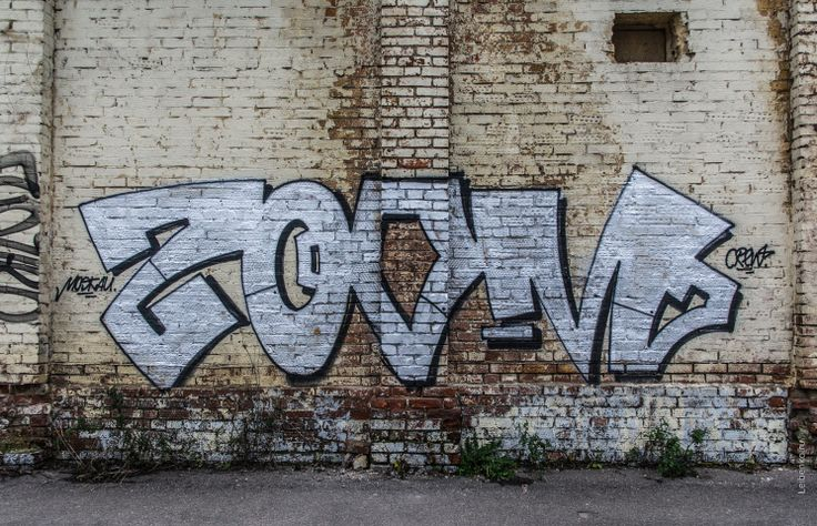 Moscow, graffiti, leibenko.ru