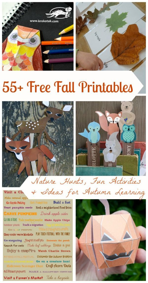 55 Free Fall Printables For Kids Games Crafts Activities