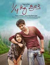 Kaal Kg Preethi 2017 Kannada Movie Online Download Free