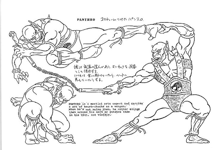 thundercats character design page characters