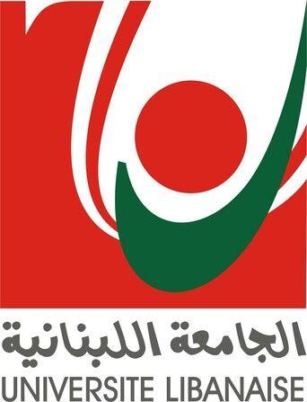 الجامعة اللّبنانيّة - Lebanese University