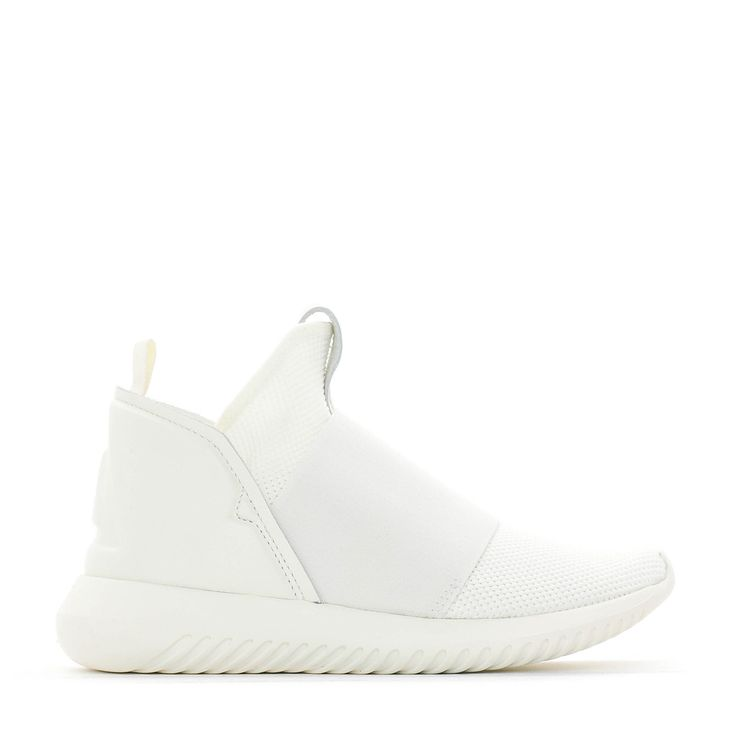 hombreamsterdam: \u201c Something for the girls: Adidas Originals Tubular  Defiant\u2026