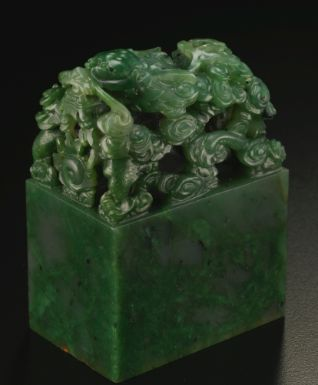 AN IMPERIAL SPINACH JADE 'XIANFU GONG' SEAL QING DYNASTY, JIAQING PERIOD - Sotheby's