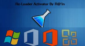 Windows 7 Product Key Generator 32 bit and 64 bit Full Version Free is best activator that can activate any version and build of Windows 7 at any time.