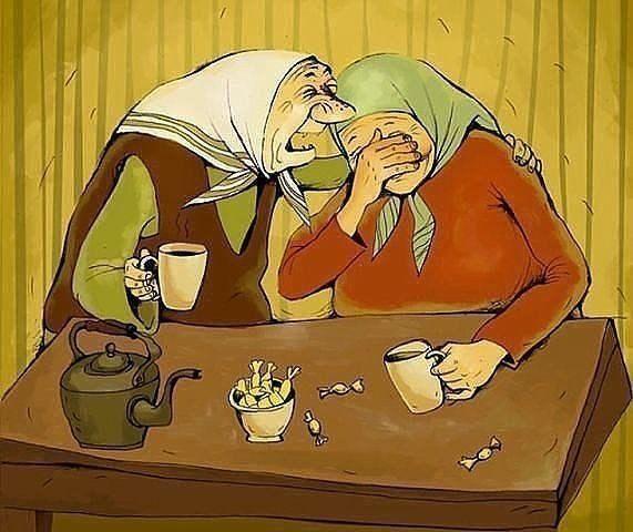Две старушки-подружки беседуют:
