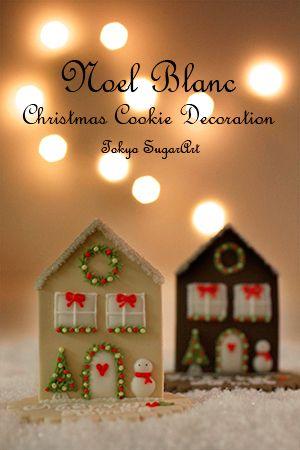 クッキーで作ったクリスマスツリー の画像|ゆっきぃどうする?