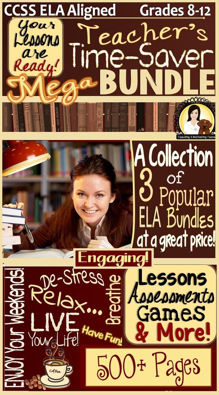 """Teachers' Time Saver"" Mega Bundle CCSS ELA Middle & High School. ELA Mega Collection of 3 Bundles, Middle & High School. Save your precious time with this bundle of bundles. Three very popular collections - at an even greater savings to you buying them all together."