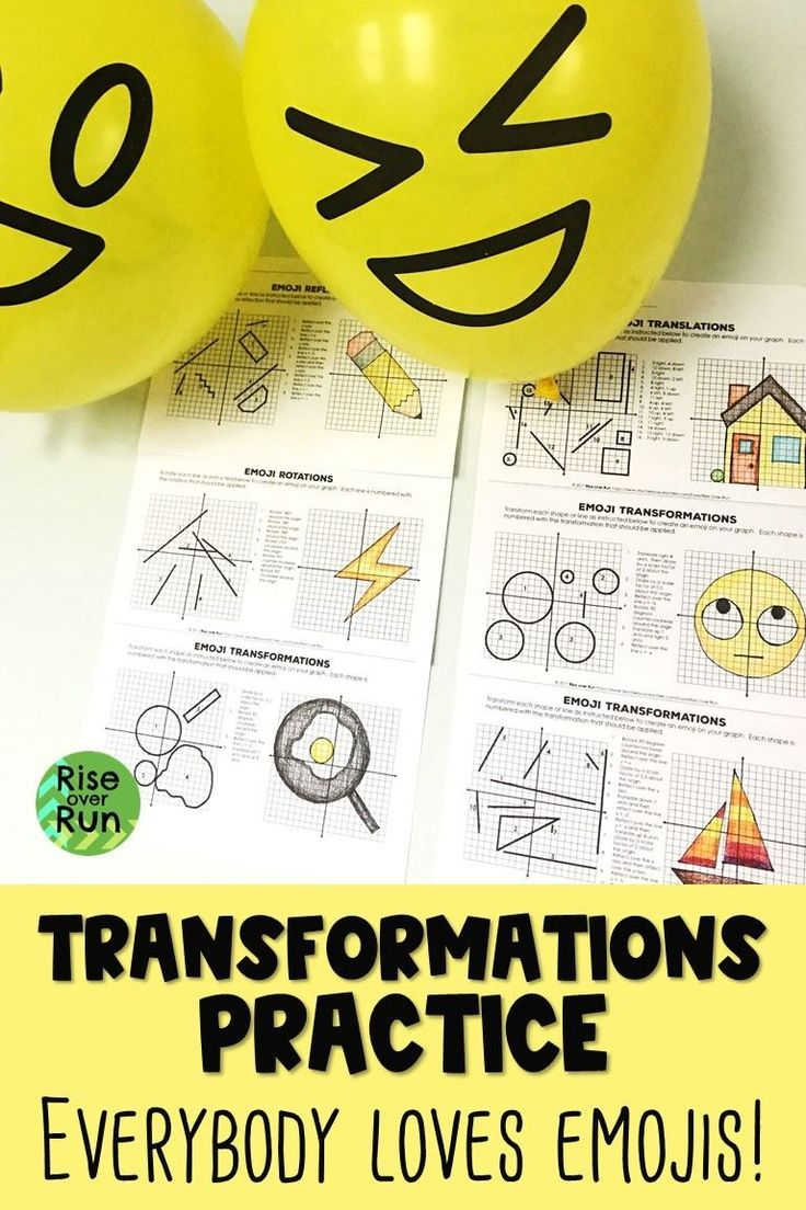 Transformations Practice Emojis Translate Reflect Rotate And Dilate Reflection Math Fun Math Activities High School Math Activities