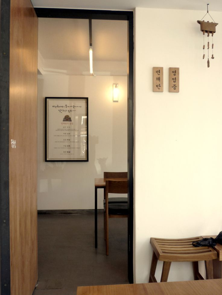 Myunchaeban Interior Design