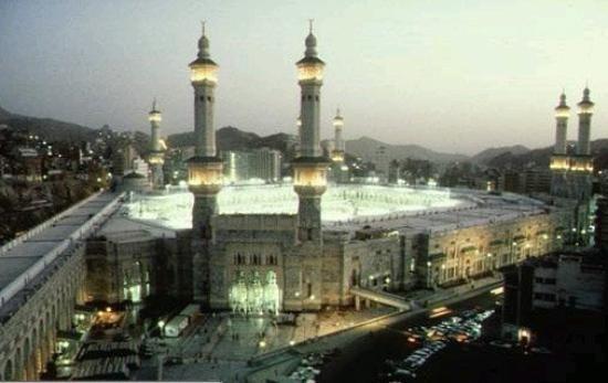 Photo de La Mecque, Makkah Province