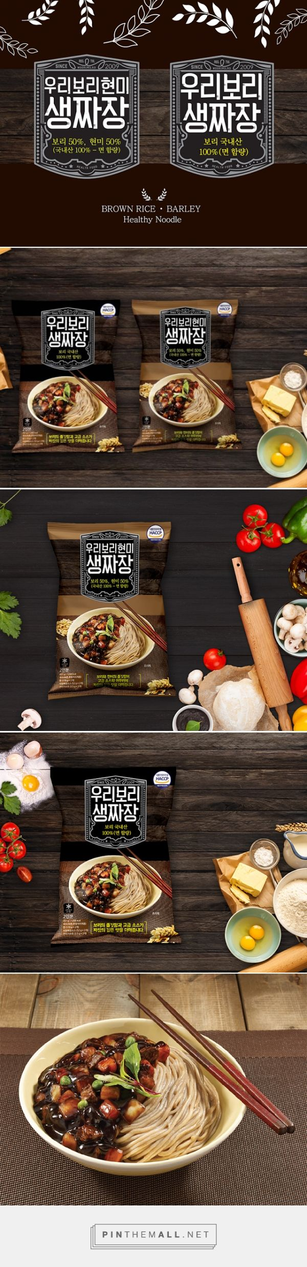Barely Black-bean Sauce Noodle         on          Packaging of the World - Creative Package Design Gallery - created via https://pinthemall.net