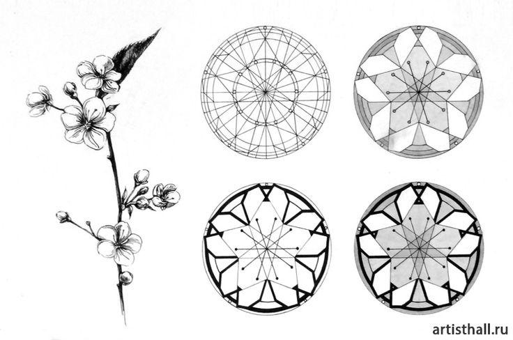 Работы наших учеников по стилизации растений-9
