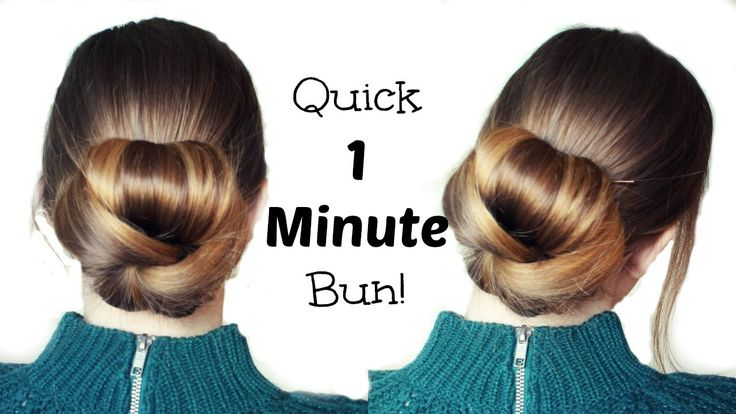 Quick and Easy 60 Second  Bun Hairstyle Updo   Easy Hairstyles   Braidsa...