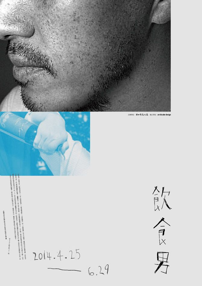 Poster - changph.com