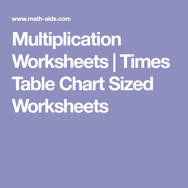 Multiplication Worksheets | Times Table Chart Sized Worksheets