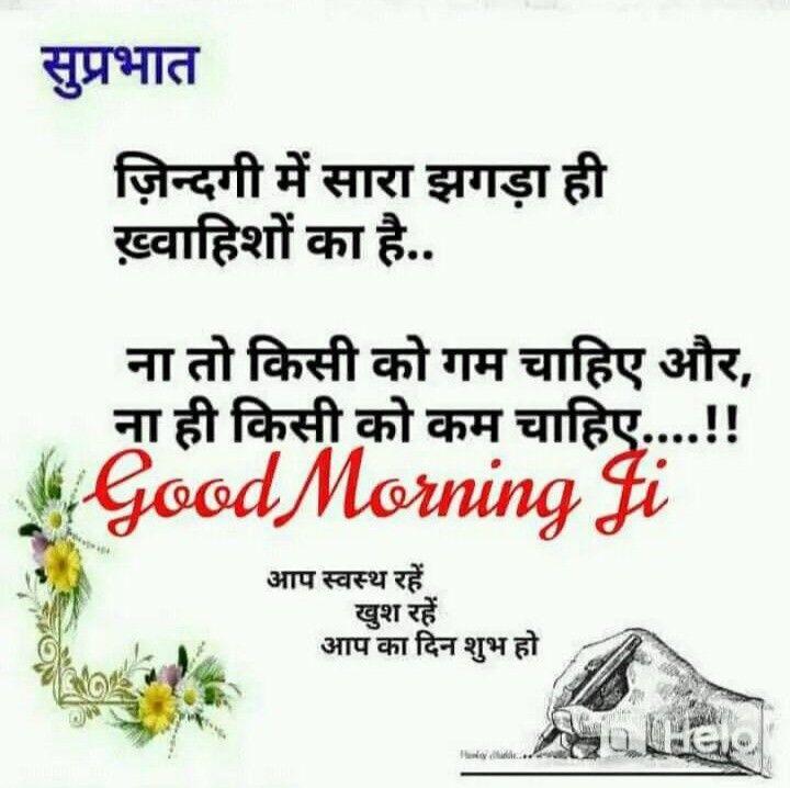 Pin By Aadil Thasariya On Muskurate Rahiye Funny Good Morning Quotes Funny Good Morning Memes Some Funny Jokes