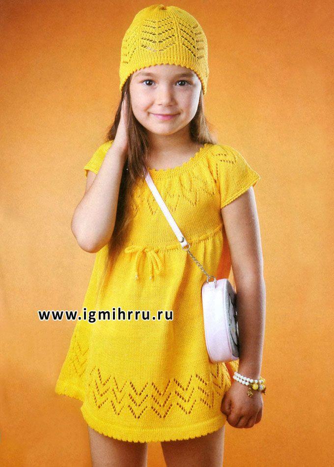 Желтое летнее платье-туника и шапочка для девочки 4-5 лет. Спицы