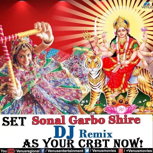 "Navratri Special !!  Set ""Sonal Garbo Shire DJ Remix"" as your CRBT Now !!  #Vodafone - 5376679749 #Airtel - 5432115033613 #Idea- 567896679749  Download FREE ""Navratri Superhits Dandiya & Garba App"":http://bit.ly/2dccRg7  @GooglePlayStore & Enjoy FREE Audio/Video Streaming & lots more...  #Navratri #DiscoDandiya #Garba #Dandiya #RaasGarba #Navratri2016 #IndianFestival #VenusRegional"