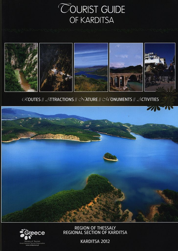 https://flic.kr/p/FEcc16 | Tourist Guide of Karditsa; book, 2012, Thessalia, Greece tourism travel brochure | by worldtravellib World Travel library