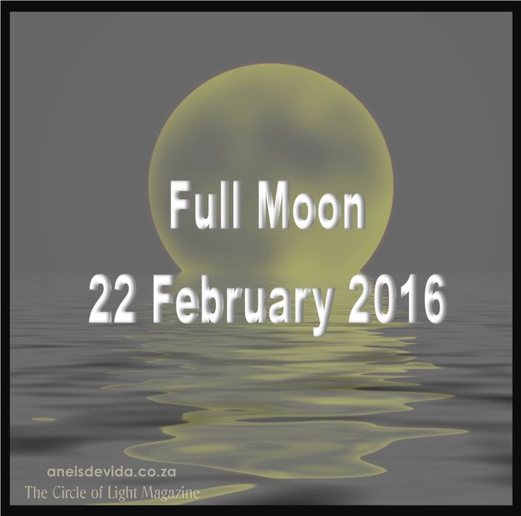 22 February is known as the full ''snow moon''. The name was given as a dedication to the snowy conditions of the Northern Hemisphere, but can also be referred to as the ''hunger moon'' as food sources would be low or depleted. No matter where you are on the planet, you will see planet Jupiter following the moon into the Eastern sky during the early evening and into the following dawn. This moon will keep you grounded but at the same time will allow you to dream and reach for the stars.