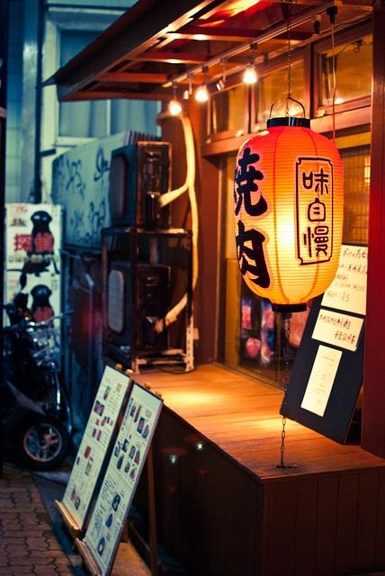 Tokyo, Japan   via Flickr