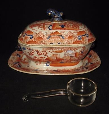 Mason's Patent Iron Stone China, Asian Style, Orange, Sauce or Gravy Boat