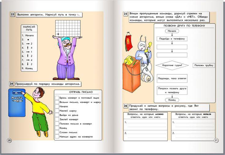 Готовые домашние задания по литературе в.п полухиной классбеслатно