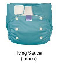 DaNet Online : Пелена за многократна употреба Мiosolo, 6 цвята - BambinoMio 35 лв с 5 лв по-евтина в БГ