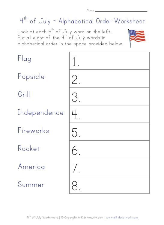 4th Of July Alphabetical Order Worksheet Just For